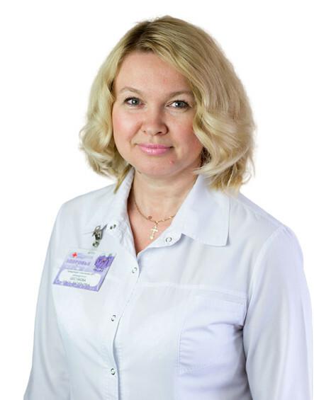 Обухова ирина юрьевна гинеколог
